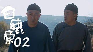 白鹿原 | White Deer 02【DVD版】(張嘉譯、秦海璐、何冰等主演)