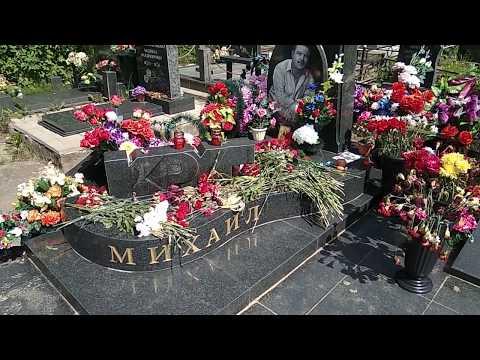 В Твери могила Михаила Круга и его мамы. август 2018.