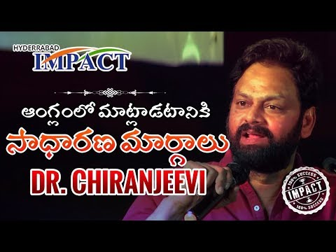 I Should Be Different | Chiranjeevi |TELUGU IMPACT Hyd Apr 2018