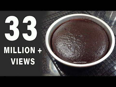 Video How To Make Cake In Pressure Cooker - Without Oven Cake Recipe - Chocolate Cake Recipe by HUMA