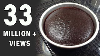 How To Make Cake In Pressure Cooker - Without Oven Cake Recipe - Chocolate Cake Recipe by HUMA
