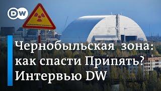 Покинутый город вблизи Чернобыльской АЭС: как спасти от исчезновения Припять - интервью DW