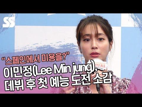 b51aee26534 Google 뉴스 - 이민정 - 최신 뉴스
