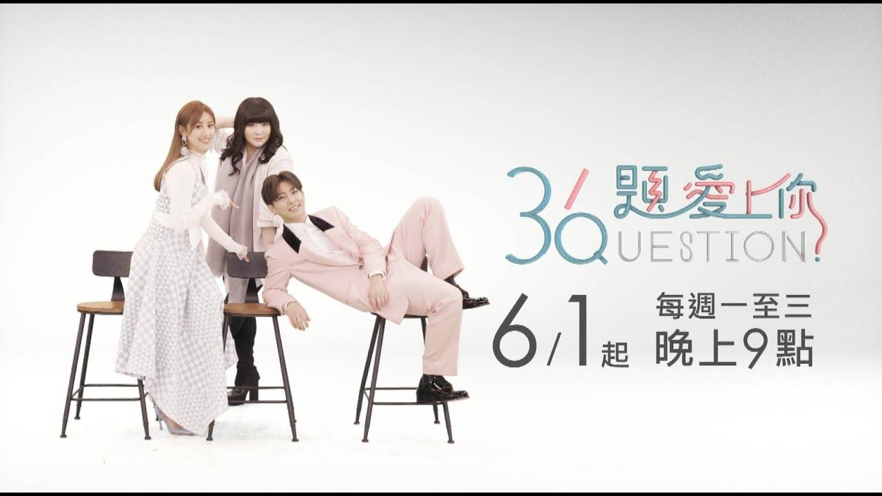 36Question