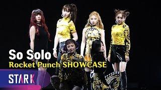 Sub Song 'So Solo', Rocket Punch SHOWCASE (로켓펀치만의 도도하고 당찬 매력! 'So Solo')