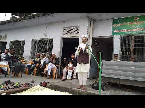 Madarsa jamiatulhira safdarganj 26 January 2019 par hafiz mohd abu Ubaida