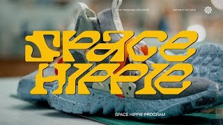 Space Hippie: These Nike Sneakers are Trash | Nike