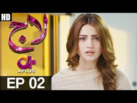 Yeh Ishq Hai - Laaj 2 - Episode   APlus Drama   Neelam Muneer, Imran Ashraf, Irfan Khoosat