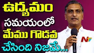 TRS Minister Harish Rao Fires on Congress Leaders | Press Meet @ Telangana Bhavan