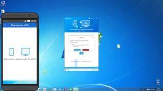 Как с помощью SHAREit передать файлы на компьютер и на телефон