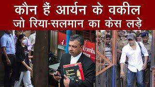 कौन हैं Aryan Khan के Lawyer Satish Maneshinde, Salman Khan-Sanjay Dutt की भी हैं पहली Choice