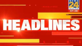 2 PM News Headlines   Hindi News   Latest News   Top News   Today's News   News24