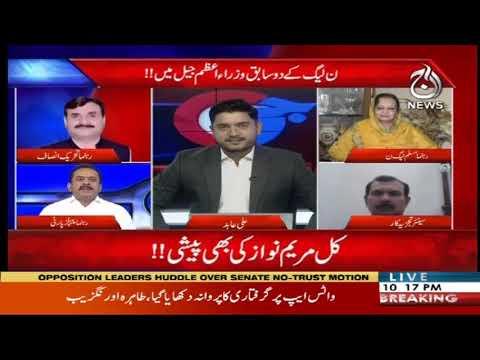 G For Gharidah | 18 July 2019 | Aaj News