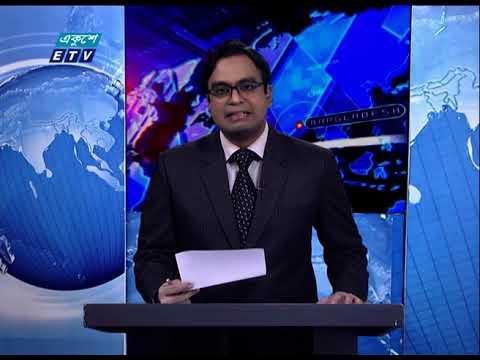 09 Pm News || রাত ০৯ টার সংবাদ || 04 March 2021 | ETV News