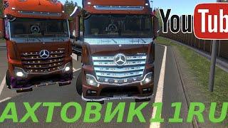 Я вернулся Стрим Euro Truck Simulator 2 !!!