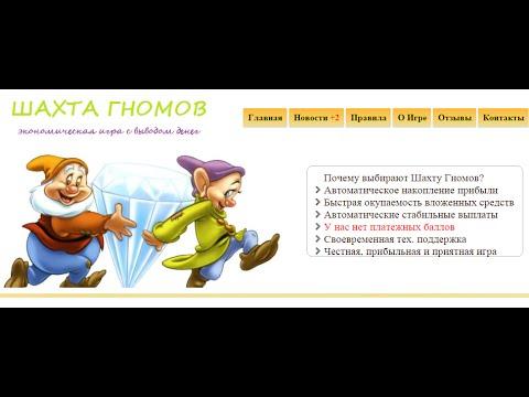 Bnomo самая эффективная платформа для бинарного трейдинга