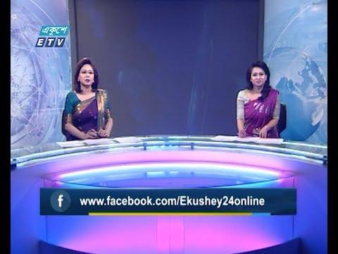 11 Pm News || রাত ১১ টার সংবাদ || 08 March 2020||| ETV News