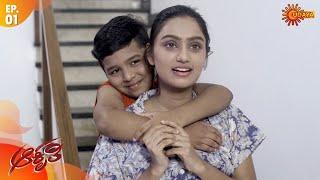 Aakrutii Trailer