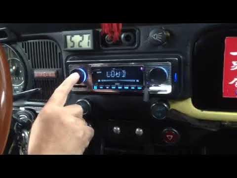 Vintage / Retro Look Radio Demo 2