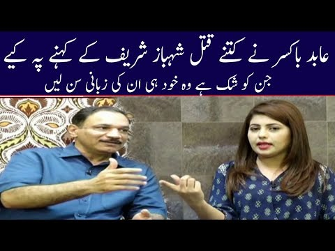 Exclusive Interview of Abid Boxer | Hot Seat | 23 July 2018| Kohenoor News