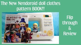 Nendoroid Doll Clothes Pattern Book Flip Through And Review