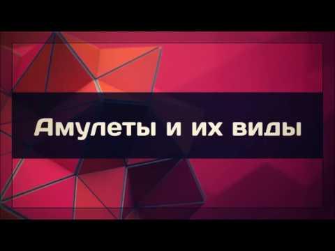 По с.вронскому астрология в выборе профессии