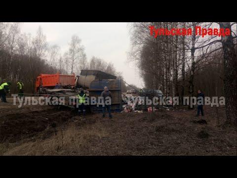 Что скрывают московские мусоровозы? Очередное ДТП под Дубной