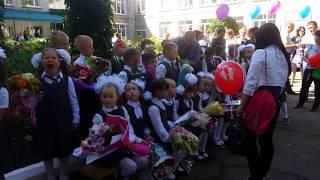 Первый раз в Первый класс! 10 школа в городе Чайковский. Фотосессия.
