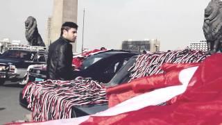 تحميل اغاني طارق جداوي - حقي في ايديا - أغنية لشهداء ثورة ٢٥ يناير MP3