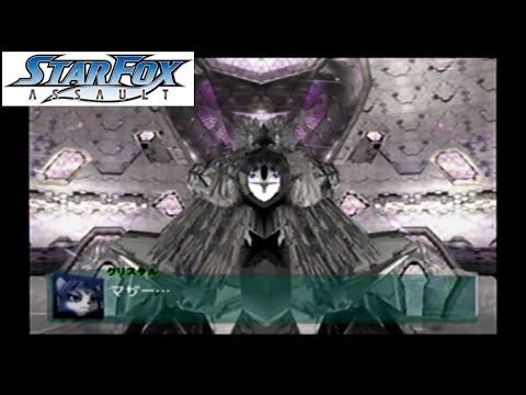 #ラスボス スターフォックス アサルト【ゲームキューブ Game cube】  Star Fox: Assault