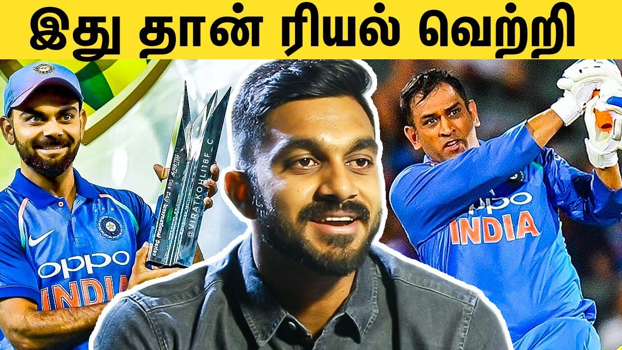 Indias  Historic Win Victory Is Not Easy : Vijay Shankar Interview   Ind Vs Aus   IPL  2019