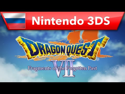 Видео № 0 из игры Dragon Quest VII: Fragments of the Forgotten Past [3DS]