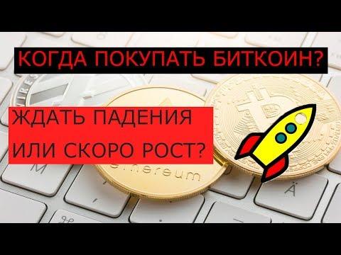 Книги по инвестированию в криптовалюту