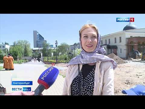 Итоговый выпуск «Вести-Урал» от 14 июня