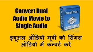 ImTOO Video Converter Tutorial - How to convert any video or audio file. best video converter