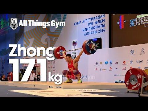Zhong Guoshun 171kg Snatch Almaty 2014 World Weightlifting Championships