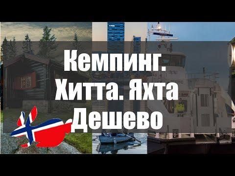 К чему горят церкви в россии