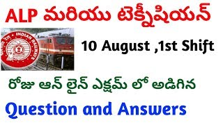rrb alp technician 10 august 2018 1st shift question and answers in telugu