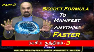 The Secret Formula-How To Manifest ANYTHING Instantly-Success Story/Wealth/Money/Desire/Joy/Job- 3