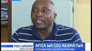 Afisa wa GSU akamatwa kwa kosa la kumteka mtu nyara