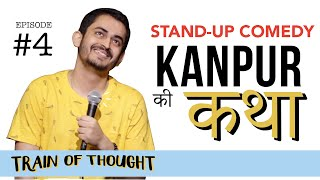 Kanpur Ki Katha   E04 • Train of Thought   Stand-up Comedy by Shashwat Maheshwari