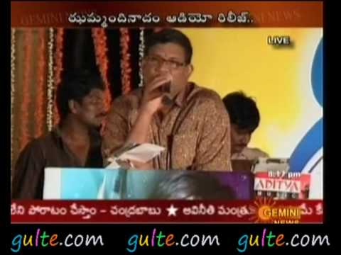 Jhummandi Naadam Audio Release Function Part 7