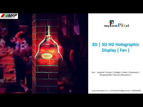 42cm 3D Holographic Display Fan