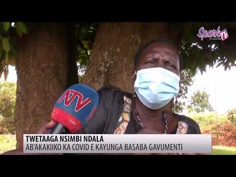 Embeera awakuumibwa abali mu kalantiini e Kayunga yenyamiza