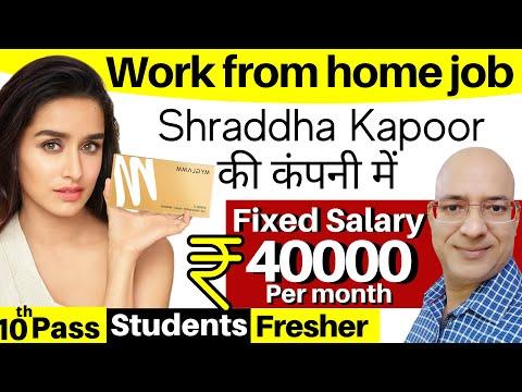 Students-Freshers-Work from home job | Sanjeev Kumar Jindal | Freelance | Part time job | Free |