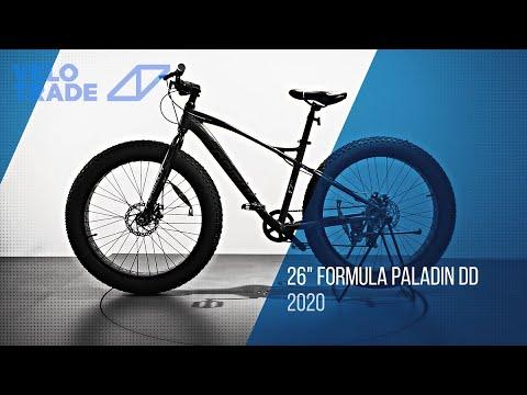 "Велосипед 26"" Formula PALADIN DD 2020: video"