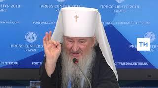 Пресс конференция с участием владыки Феофана