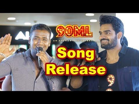 singilu-singilu-song-launch-from-90-ml-an-authorized-drinker