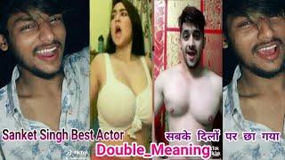 Tera Dil Koi Jab Bhi Dukhayega Sanket Singh Best Actor  !  Sanket Tik Tok Musically Videos 2019