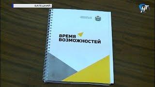 В Батецком районе 50 школьников приняли участие в тренинге по социальному проектированию